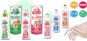 Household Utensil_detergent