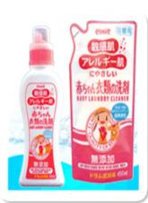 Household Utensil_detergent3