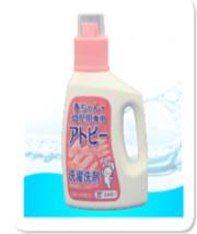 Household Utensil_detergent4