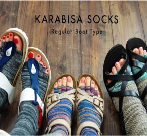 KARABISA SOCKS