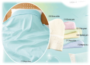 New arrival_ice min3