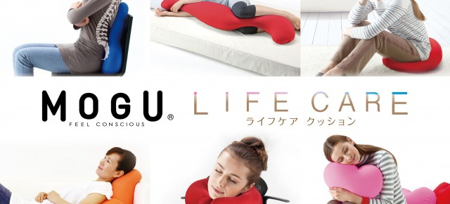 MOGU cushion