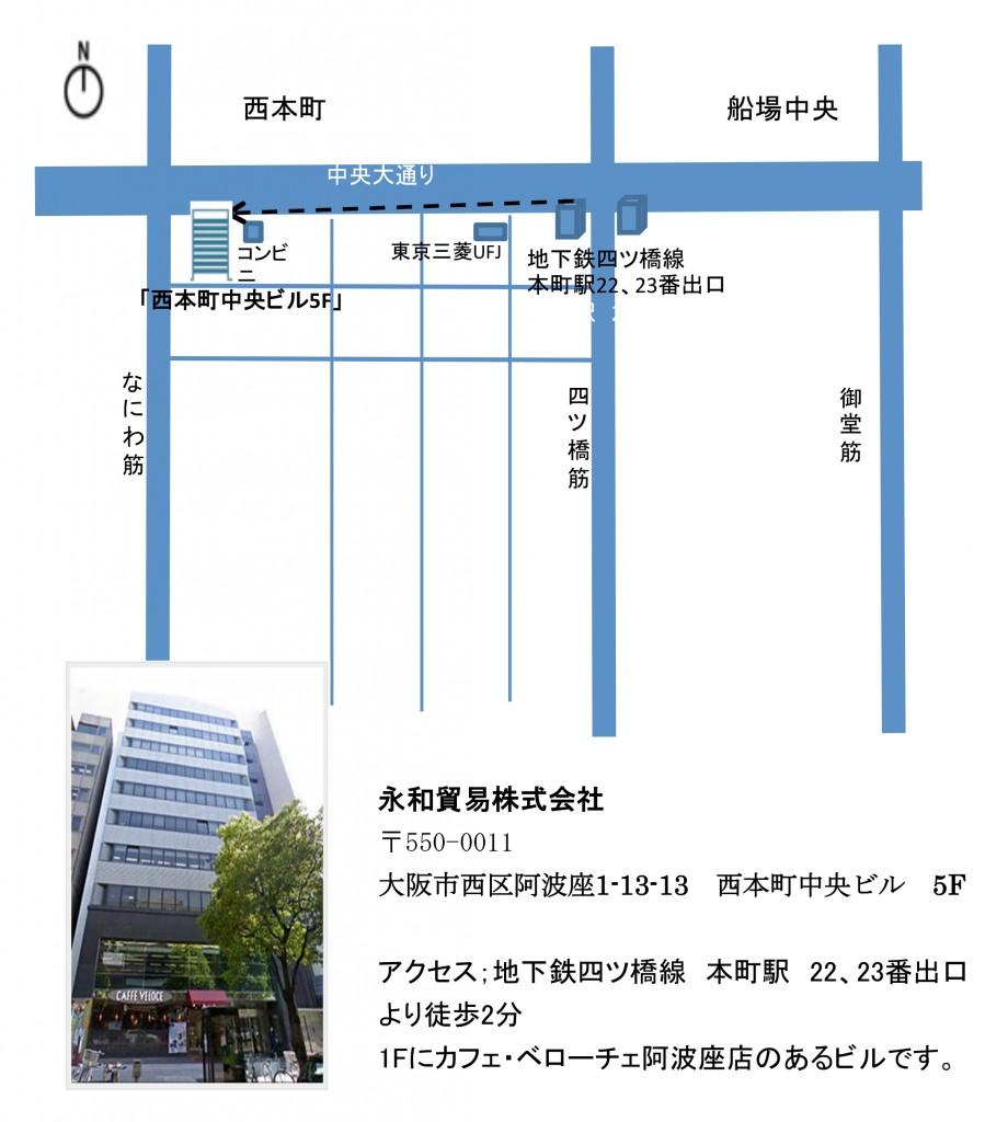 事務所アクセスマップ.xlsx